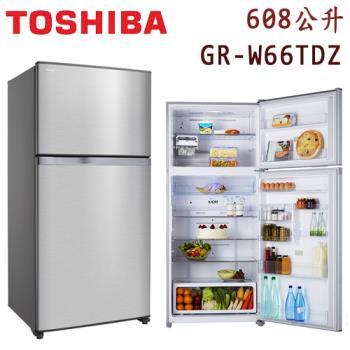 TOSHIBA東芝 608L雙門變頻抗菌冰箱GR-W66TDZ