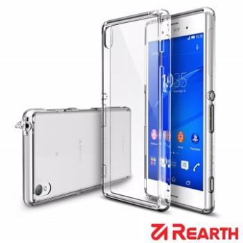 Rearth Sony Xperia Z3 (Ringke Fusion)高質感保護殼