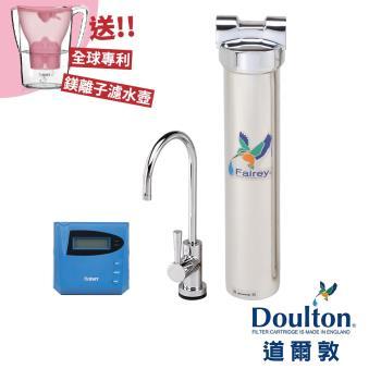 DOULTON英國道爾敦單管不鏽鋼櫥下型淨水器HIS-M12