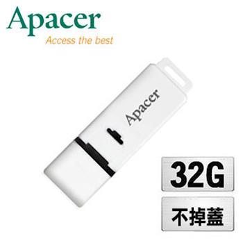 Apacer 宇瞻 AH223 白色達人 32GB 隨身碟