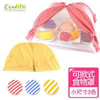 【Conalife】韓風可掀式開窗折疊防蠅餐桌食物罩(大)_1入