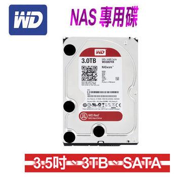 【WD 威騰】紅標 3TB 3.5吋 SATAIII 硬碟(WD30EFRX)