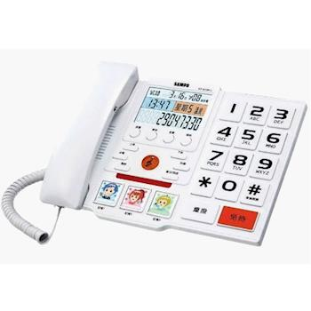 【SAMPO聲寶】來電顯示有線電話(HT-B1201L) 紅/白/黑 顏色隨機