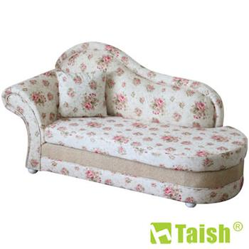 【COUCH】花漾古典貴妃坐躺椅(左、右型可選)