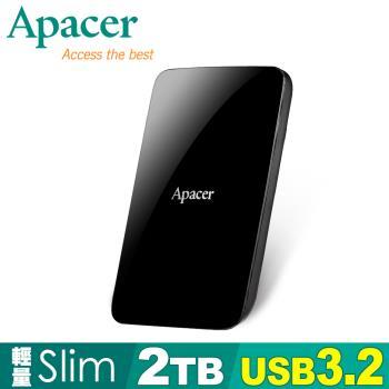 Apacer 宇瞻 AC233 2TB USB3.0 2.5 吋行動硬碟-加送原子筆(送完為止)