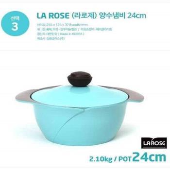 Chef Topf韓國 玫瑰鍋24公分不沾湯鍋