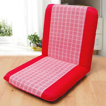 【KOTAS】羅達 休閒和室椅(輕巧好收納)