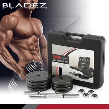 BLADEZ YD30A - 20KG複合鐵組合式啞鈴