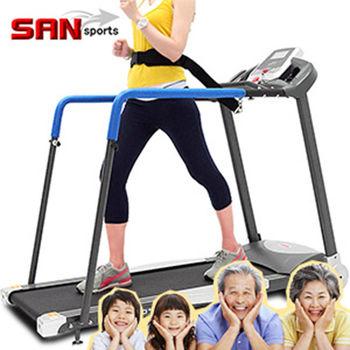【SAN SPORTS 】守護者3.5HP電動跑步機