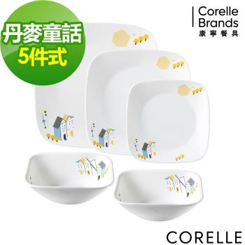 CORELLE康寧丹麥童話5件式方形餐盤組(E03)