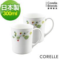 CORELLE康寧綠野微風2件式馬克杯組(B01)