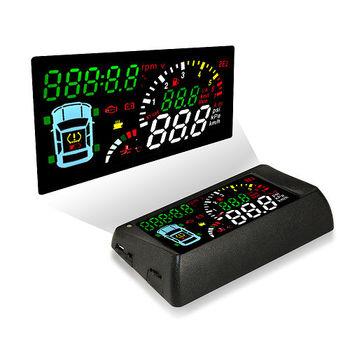 TSA S500-T 汽車專用多功能 HUD OBDII 抬頭顯示器