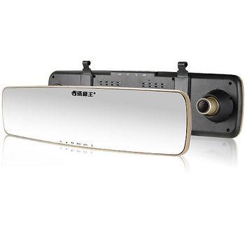 攝錄王 Z5++Plus 微曲面後視鏡 超大5吋螢幕 高畫質廣角行車記錄器
