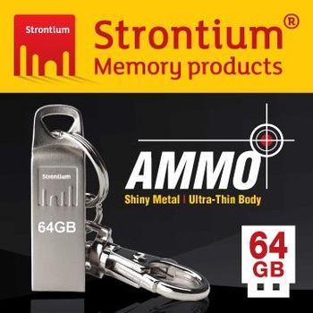 Strontium AMMO SILVER USB 64GB 時尚精品碟 (子彈銀)