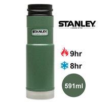 【美國Stanley】經典單手保溫咖啡杯591ml(錘紋綠)