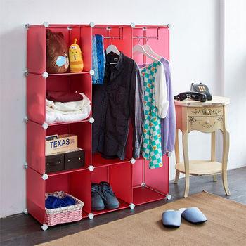 IKLOO宜酷屋_魔術空間12格衣櫥組合櫃(附門4片)