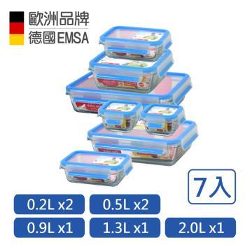 【德國EMSA】專利上蓋無縫頂級 玻璃保鮮盒德國原裝進口(保固30年)(0.2x2/0.5x2/0.9/1.3/2.0)-超值7入組