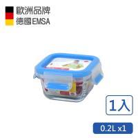 【德國EMSA】專利上蓋無縫頂級 玻璃保鮮盒德國原裝進口(保固30年)(0.2L)-單件組
