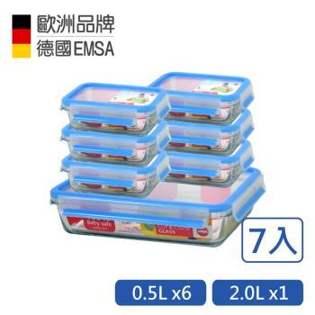 【德國EMSA】專利上蓋無縫頂級 玻璃保鮮盒德國原裝進口(保固30年)(0.5Lx6+2.0L)-超值7入組