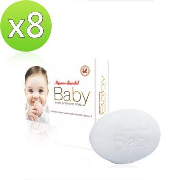 【印度MYSORE】嬰兒檀香皂20入特惠組