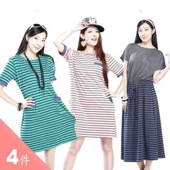 iima日韓最夯完美比例顯瘦洋裝(3件)