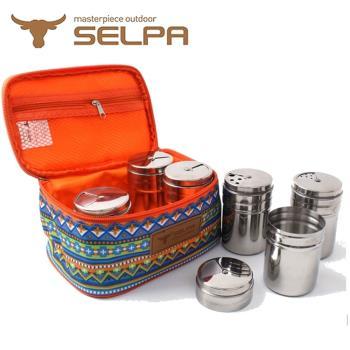 【韓國SELPA】民族風水藍鑽石款調味罐收納袋(含調味罐)/烤肉/中秋/露營/野餐