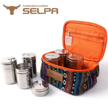 【韓國SELPA】民族風鑽石條紋調味罐收納袋(含調味罐)/烤肉/中秋/露營/野餐