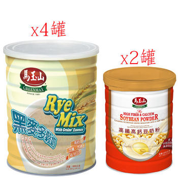 馬玉山 黑麥多穀奶850g x4罐+贈高纖高鈣豆奶粉400g x2罐