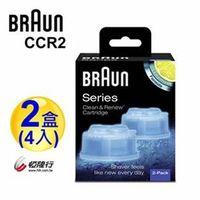 德國百靈BRAUN-匣式清潔液CCR2(2盒4入)