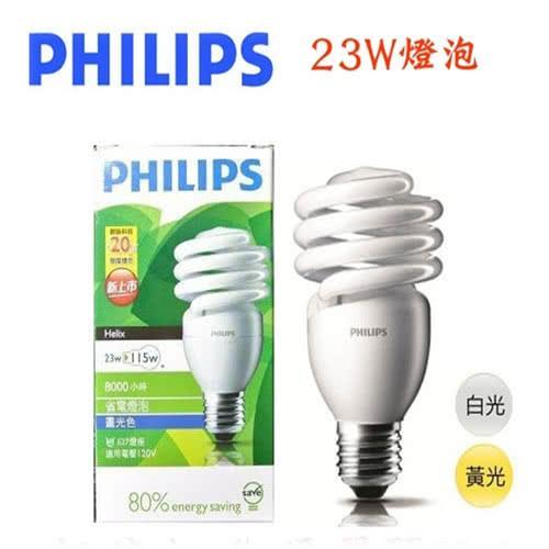 PHILIPS飛利浦23W迷你電子式螺旋省電燈泡12入