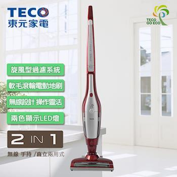 TECO東元 2合1無線吸塵器-寶石紅 XJ1801CBR