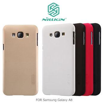 NILLKIN Samsung Galaxy A8 超級護盾保護殼