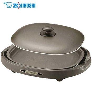 『ZOJIRUSHI』☆ 象印分離式鐵板燒烤組EA-BBF10