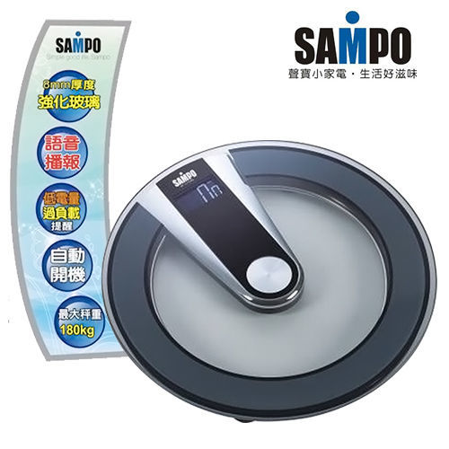 【SAMPO聲寶】語音體重計BF-L1109ML