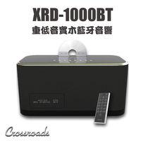 ~Crossroads~多 Hi~Fi 重低音實木音響~藍芽版 XRD~1000BT