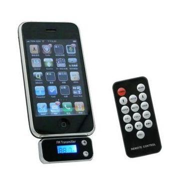 W1精巧款iPhone/iPad/iPod音樂轉播器(附遙控器)