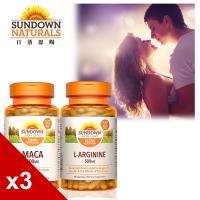 【美國Sundown日落恩賜】難分難捨組-(精胺酸x3瓶+四倍瑪卡x3瓶)