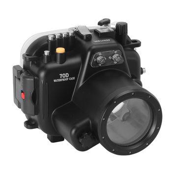 Kamera 專用防水殼 for Canon 70D(18-55mm)