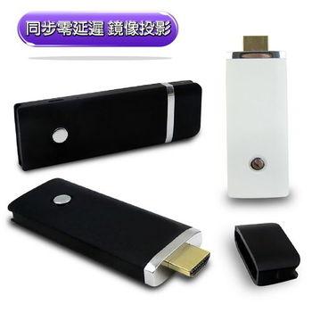 WD77終極尊榮款 無線螢幕同步鏡像投影器(免裝軟體,可蘋果,安卓鏡像投影)(顏色隨機出貨)
