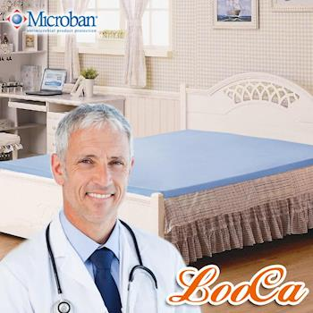 《贈防蹣防蚊床套》LooCa 美國抗菌5cm乳膠床墊(雙人5尺)