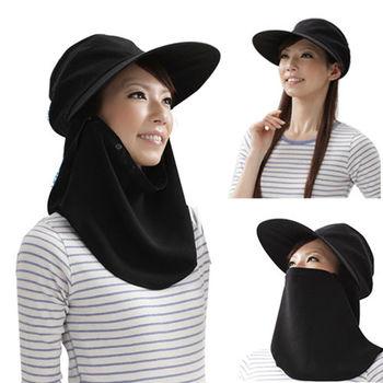 【SUNFAMILY】日系3用抗UV防曬寬帽緣護頸帽(黑色)