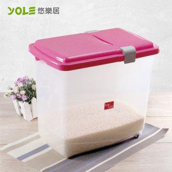 【YOLE悠樂居】大容量滾輪保鮮米桶12kg