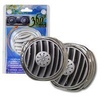360度冷氣孔風向循環器(二入)
