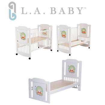 【美國 L.A. Baby】布魯克林三階段嬰兒木床/成長大床/童床-白色(0歲-10歲幼童皆適用)