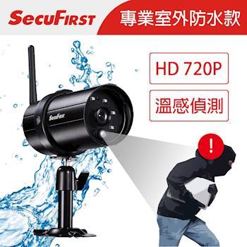 防水HD無線網路攝影機WP-H02S