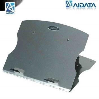 aidata 鋁合金多功能NB筆電架-LHA-3