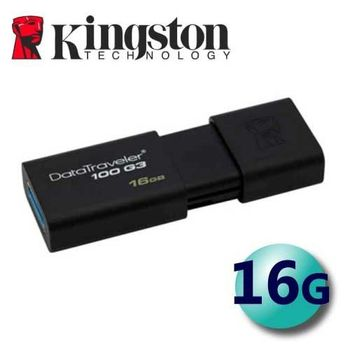 Kingston 金士頓 16GB DT100 G3 USB3.0 隨身碟
