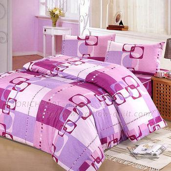 【Victoria】旋律紫 雙人四件式防蟎被套床包組