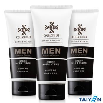 【台鹽TAIYEN】膠原美研 -控油戰痘洗面乳110g (3入)