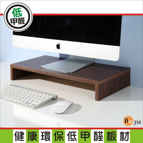 BuyJM 低甲醛防潑水桌上置物架/螢幕架